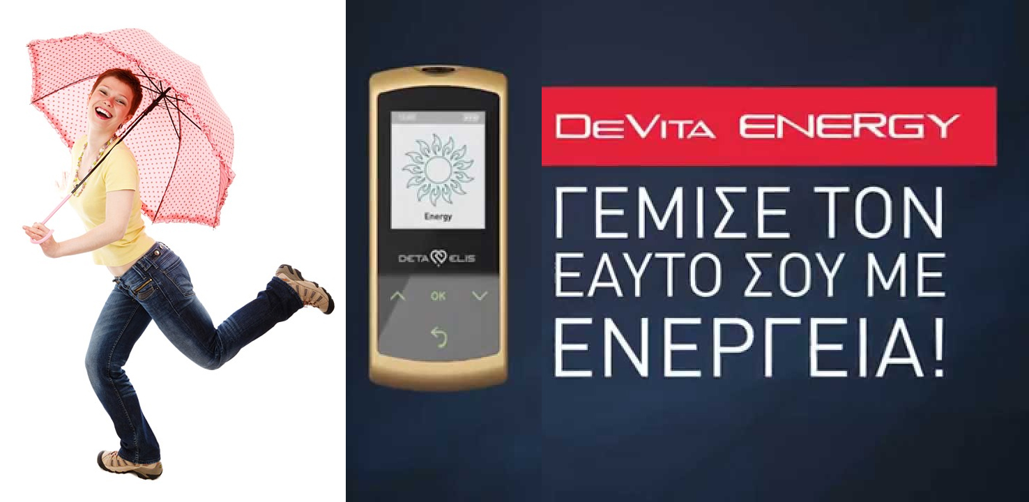 DeVita Energy - Αστείρευτη ενέργεια και μακροζωία