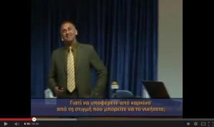 dr mouroutis 1